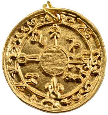 Healing Power Amulet