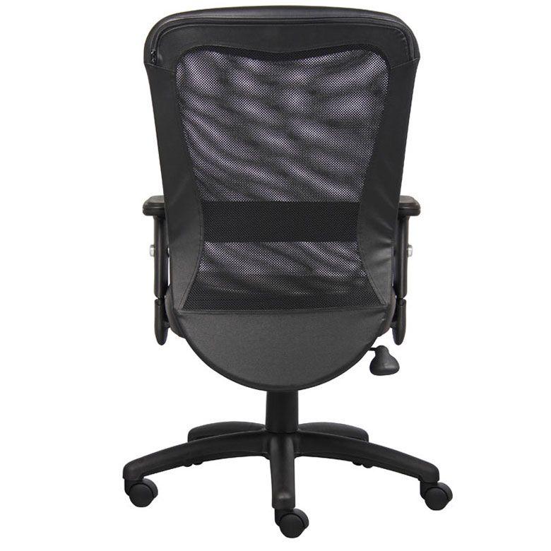 The Boss Web Chair