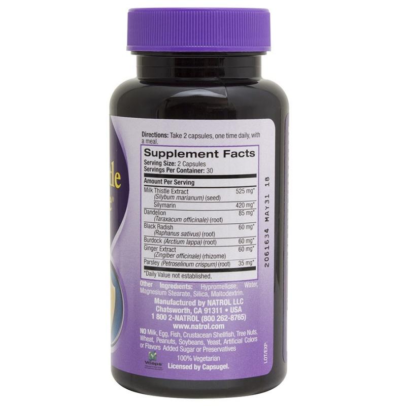 Natrol Milk Thistle Advantage 60 Capsules
