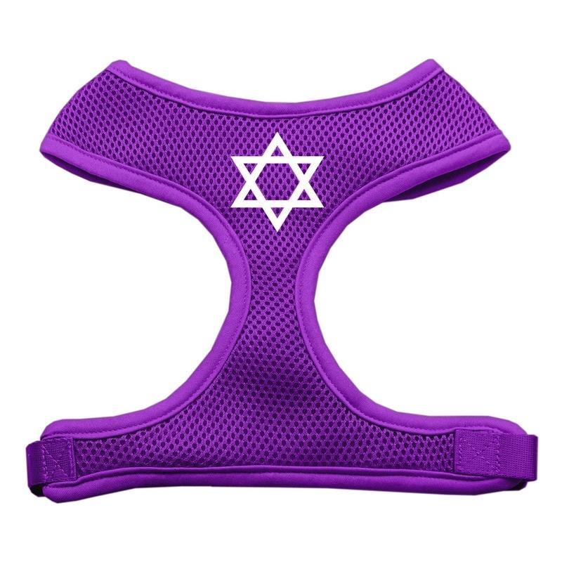 Star Of David Screen Print Soft Mesh Pet Harness Purple Large