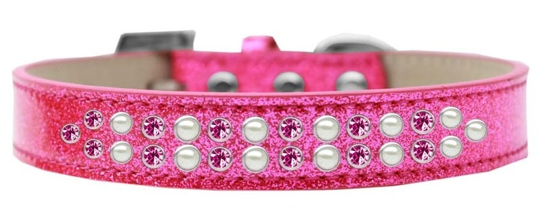 Two Row Pearl And Pink Crystal Size 14 Pink Ice Cream Dog Collar